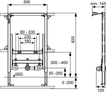 Модуль для биде, высота 820 мм, TECEprofil