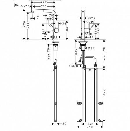 Смеситель для мойки Talis M54 с выдвижным изливом, Hansgrohe