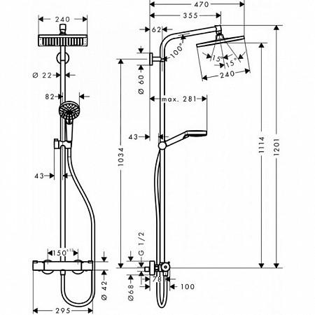 Душевая стойка Crometta Е 240 1jet Showerpipe с термостатом, Hansgrohe
