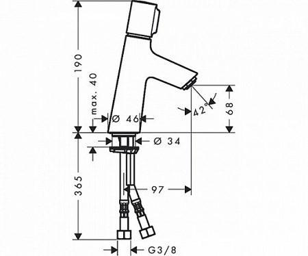 Смеситель для раковины Talis Select E 80, Hansgrohe