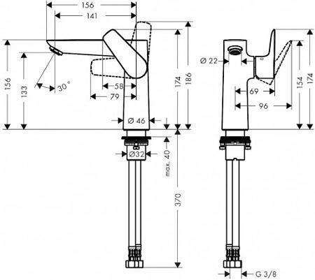 Смеситель для раковины Talis E 150, Hansgrohe